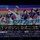 「セガフェス」にて『夢色キャスト』夢色カンパニー情報番組「DCTマガジン公式ニコ生」の特別版を実施 Season 3の情報も公開!