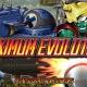 SNK、『メタルスラッグアタック』で期間限定イベント「MAXIMUM EVOLUTION」を開催