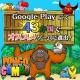 エイチーム、新感覚パズルゲーム『ポンゴコンボ』が43カ国のGoogle Play ゲームカテゴリで「おすすめゲーム」に選定