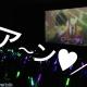 エイベックス・ピクチャーズ、「KING OF PRISM」応援上映イベントをLINE LIVEで8月23日に開催…寺島惇太さんと永塚拓馬さんが出演!