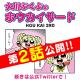 miHoYo、大川ぶくぶ氏による『崩壊3rd』4コマ漫画「大川ぶくぶのホウカイサード」第2話を公開!