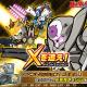 バンナムとLINE、『LINE: ガンダム ウォーズ』で「イベントミッション!Xを追え!」を開催 機体「★4 ガンダムXディバイダー」も登場