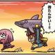 「ますますマンガで分かる!Fate/Grand Order」第105話が公開! 「セイバーの突然の登場に驚くランサー。ランサーがとった行動は…︖」