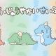 Character Creation Lab.、『かいじゅうせかいせいふく』のアニメ動画第2弾を公開