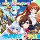 Studio Z、 『エレメンタルストーリー』にてTVアニメ「ライフル・イズ・ビューティフル」とのコラボを開催!