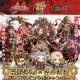 セガ・インタラクティブ、『三国志大戦』と『さんぽけ~三国志大戦ぽけっと~』の体感型イベントを神戸・南京町とのコラボで4月8日より開催