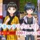 KADOKAWA、『ラノゲツクール』と『ラノゲツクールF』でユーザーリクエストの人物素材を配信開始!