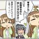 i-tron、カヅホ先生による『BATON=RELAY たぶん公式コミック ボイスサバイバル~声優24時~』第3話「飲まないとヤれない」を公開!