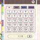 サクセス、「定番ゲーム集! パズル・将棋・囲碁forスゴ得」のラインアップに『ナンクロ1000!』を追加