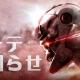 NetEase Games、『荒野行動』で3月8日午前5時よりメンテ…夜モードやテントの追加など