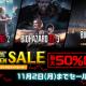 カプコン、PlayStationStoreで「HALLOWEEN SALE」を実施! 『RE:3』や『RE7 レジデント イービル ゴールド エディション』が半額