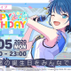 セガとCraft Egg、『プロジェクトセカイ』で「桐谷遥」(cv.吉岡茉祐)誕生日を記念したイベントを10月5日開催! 「遥なりきり衣装」先行販売!