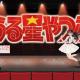 吉田企画、「うる星やつらPOP☆UP STORE」にてNGT48とラムちゃんのコラボ商品を発売決定!