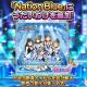 バンナム、『デレステ』で楽曲「Nation Blue」にうたいわけを追加…歌唱アイドルの並べ替えで歌声の変化で楽しめる!