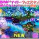 スクエニ、グルメアクションゲーム『めしクエ』で「そば屋」ランキングイベントを初開催!