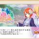 EXNOA、『戦国†恋姫オンライン ~奥宴新史~』でイベント『秘密の温泉へ行こう』と『第1回国盗り戦』を開催