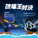 韓国DEVSISTERS、『クッキーラン:オーブンブレイク』で期間限定チーム対抗イベント「破壊王対決」を開催!
