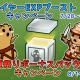 大宮ソフト、『激突! ハニワールド』で「プレイヤーEXPブーストキャンペーン」と「夏祭りボーナスパックキャンペーン」を開催へ