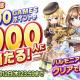 DMM GAMES、『ガールズシンフォニー:Ec ~新世界少女組曲~』の正式サービス開始 総額500万円相当のポイントが抽選で当たる!!