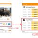 CryptoGames、『クリプトスペルズ』がブラウザウォレットアプリ「GO! WALLET」と連携 ゲーム内通貨のクレジットカードでの購入が可能に