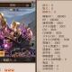 Snail Games、『戦乱アルカディア』で新戦騎「黒熊」や新ダンジョン「漢朝の遺跡」を追加する大型アップデートを実施