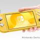 【ファミ通調査】Nintendo Switch Lite、発売3日間で17.8万台を販売! 人気タイトルの発売でさらなる伸びを期待