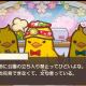 CONNECTとアピリッツ、『ひよこ社長のまちづくり』でイベント「桜さけさけどんと咲け ~花見INホーム~」開催!