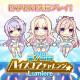 ポニーキャニオンとhotarubi、『Re:ステージ!プリズムステップ』でスコアアタックイベント「第78回ハイスコアチャレンジ」を開始