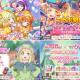ブシロードとCraft Egg、『ガルパ』×「おジャ魔女どれみ」コラボを記念したログインボーナスやミッションを明日15時より開催!