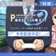 バンナム、「アイドルマスター」シリーズ初の公式名刺作成交換アプリ『アイドルマスター プロデューサーグリーティングキット』を今冬リリース決定!
