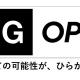 NTTドコモ、5Gプレサービス開始!! 最大通信速度(受信)は3.2Gbpsに
