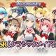 """スクエニ、『プロジェクト東京ドールズ』で新SSRカード""""クラシックメイド""""が登場する「クラシックメイドプレミアムガチャ」を開始"""