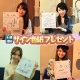 グリモア、『ブレイブソード×ブレイズソウル』で人気声優のサイン色紙が当たる企画を実施…井口裕香さん、大原さやかさん、山崎はるかさん、相内沙英さん