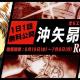 小学館とサイバード、『名探偵コナン公式アプリ』にて「沖矢昴特集 Revival」を実施 全5エピソード16話を無料公開