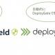 オルトプラス、スマホアプリのセキュリティシステム『DxShield』が『DeployGate』と連携…複数台の端末への配信やテストの実行がより簡単に実施可能に
