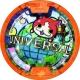 USJ、アトラクション『妖怪ウォッチ・ザ・リアル 2』限定のオリジナル「妖怪メダル」のデザインを公開