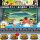 プロペ、いい塩梅な湯加減で入浴客をもてなすゲームアプリ『いい塩梅』を配信開始…裸の男コレクション「ぬ~ど図鑑」も搭載