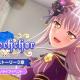 ブシロードとCraft Egg、『ガルパ』で「Roselia」バンドストーリー3章 「Sprechchor」をミッションライブイベントで先行公開! 7月11日15時よりスタート!