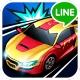 LINE、新作レースゲーム『LINE GO!GO!GO!』を配信開始! 開発は韓国CJ E&M Netmarbleが担当