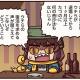 FGO PROJECT、WEBマンガ「ますますマンガで分かる!Fate/Grand Order」の第187話「復活への道」を公開
