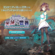 ギノ、 新作プログラミングゲーム『エンジニアが死滅シタ世界~アンドロイドとふたりぼっちで生きろ~』を無料公開