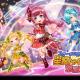 ウインライト、『エレメンタルナイツオンラインR』でイベント「ステージに舞う騎士!! 星瞬トライナイツ激誕!!」を開始