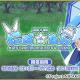 SEモバイル・アンド・オンライン、『毎日こつこつ俺タワー』にてニパ子6周年記念イベント「にぱ☆たん!」を開催