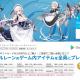 Yostarとアニメイト、「Google Playギフトカード アズールレーンキャンペーン!」を8月27日より開催! 購入金額に応じてゲーム内アイテムがもらえる!