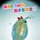 mashloop、探索型育成ゲーム『大怪獣ミジン娘』を配信開始 ゲーム内購入アイテムの増量キャンペーンも実施中