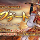 Future Interactive、『謀りの姫-TABAKARI NO HIME-』でアップデート記念キャンペーンを開始 新機能「小物」が開放
