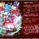 山佐、新感覚麻雀ゲーム『麻雀 闘牌コロシアム』でランキング対局および新龍遣士を含む召喚イベントを開催