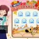 バンナム、『アイドルマスターミリオンライブ!シアターデイズ』で「765プロ 食欲の秋♪スペシャルログインボーナス!」を開始