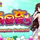 コムシード、台湾のIGSが運営するソーシャルゲームプラットフォーム「金好運娯楽城」にオリンピアのパチスロゲーム『南国育ち』を提供開始
