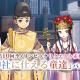 KADOKAWA、『ラノゲツクール』で第10回「ラノリンピック」のリクエスト素材「神社に仕える童達」パックと和がテーマの「BGM 雅」パックを配信!